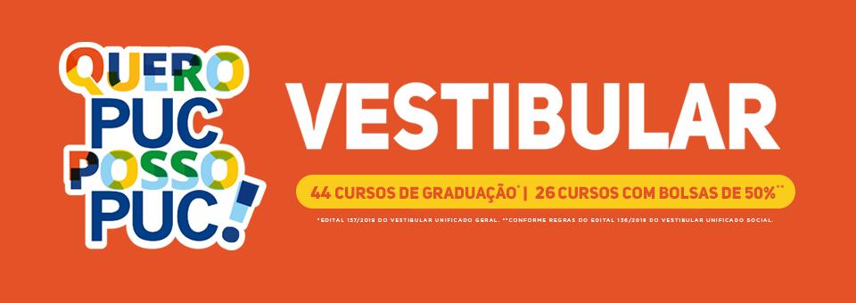 Vestibular Slide